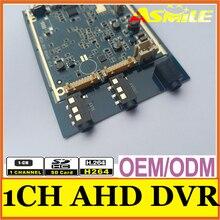Asmile 2017 NEUE 720 P echtzeit 1CH AHD Mini DVR Platine 30fps unterstützung 128 GB sd-karte Sicherheit Digital Recorder