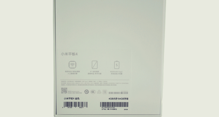 Xiaomi mi Pad 4 10
