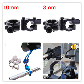 sidemirror code Motorcycle RearView Mirror Holder Adapter for BMW K1200S K1300 S/R/GT S1000RR HONDA CBR125R CRF250R image