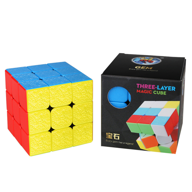 Classic toys 3X3X3 5.7CM speed magic cube magic cube cube sticker children education toys gifts