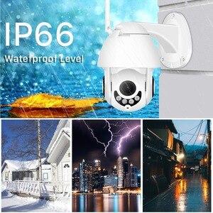 Image 2 - 1080P Wifi IP kamera zewnętrzna dwukierunkowa Audio PTZ 5X Zoom optyczny noktowizor IR 60M bezprzewodowa prędkość bezpieczeństwa kamera kopułkowa P2P