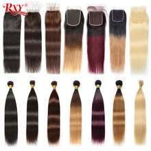 Blonde Bundles With Closure RXY Human Hair Straight 1B/2/4/27/99J/613# Ombre with  Remy