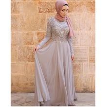 A Line High Neck Long Sleeves Grey Chiffon Silver Beaded Crystals Shinny Islamic Dubai Abaya Kaftan Hajib Muslim Evening Dresses