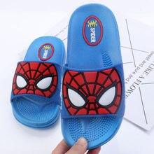 Spiderman de En barato dibujos línea animadosGrupo Alibaba obtener XPZuTiOk