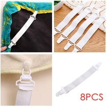 8PCS Mattress Sheet Clip Grippers Straps Heavy Duty Fastener Holder Fastener Hook Cord Ties Belt simple Accessories Elastic Set(China)