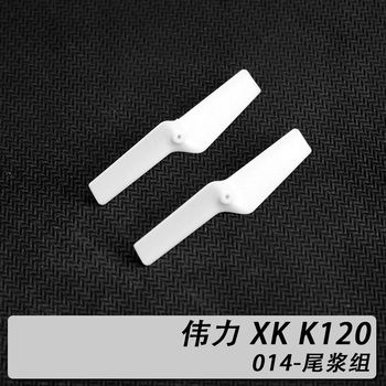XK K110 K120 XK.2.K120.014 Tail Blades Rotor WLToys R/C Helicopter Accessories Spare Parts