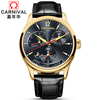 2017 Luxury Brand Carnival Men S Watch Calendar Leather Clock Dress Men Casual Automatic Mechanical Watches