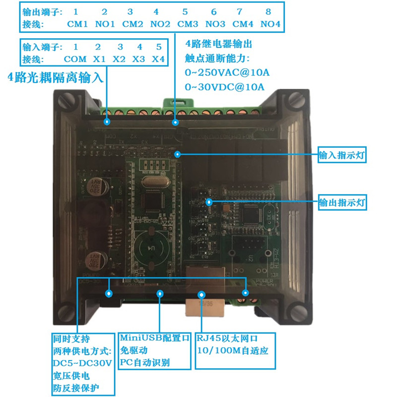 4 way input 4 way output MODBUS Ethernet IO controller IO signal acquisition module IO input and output io io платье