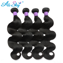 Ali Sky Company Body Wave Brazilian Virgin Hair Bundles Weaving Unprocessed Natural Black color Free Shipping can be curled