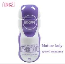 Sex toys for men Male Masturbator Real Pussy Vagina Virgin Girl  Masturbator for man Artificial Vagina Sex products