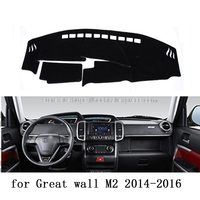 For Haval Great Wall M2 M4 2012 2016 Dashboard Mat Protective Pad Shade Cushion Photophobism Pad