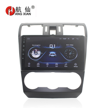 HANG XIAN 9 Quadcore Android 8.1 Car radio for Subaru forester 2013-2016 car dvd player GPS navigation car multimedia