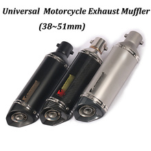38~51mm Universal Motorcycle Exhaust Muffler Modified with DB Killer For PCX150 CBR125 CBR150 MSX125 M3 MSX125SF CBR250 CBR300R