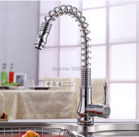 2014 Hot Sale Single Lever Pull Out Flexible Spring Loaded Kitchen Mixer