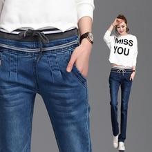 Размер 26 — 34 джинсы весна корейский свободного покроя джинсы эластичный пояс стрейч брюки тонкий был тонкий карандаш естественный цвет женская одежда