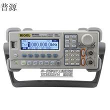 Горячая Распродажа/DG1022 общий источник функция/генератор сигналов 20 МГц Двухканальный(RIGOL) Обновление DG1022U