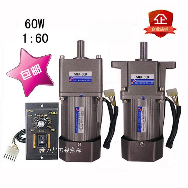 цена на TAILI motor 60W speed motor AC 220V with gear reducer 5GU-60K gear reducer