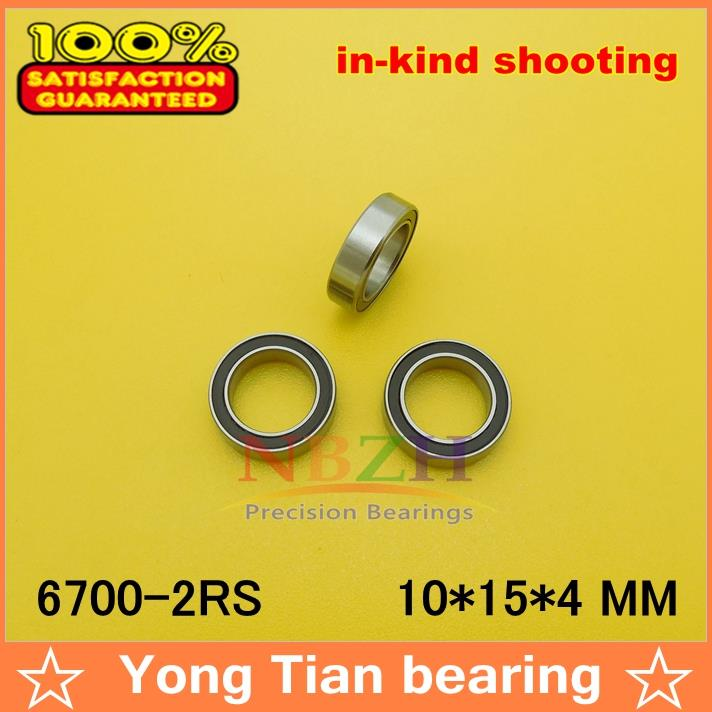 10pcs/lot ABEC-3 Z2V1 High quality double rubber sealing cover miniature deep groove ball bearing 6700-2RS 10*15*4 mm gcr15 6036 180x280x46mm high precision deep groove ball bearings abec 1 p0 1 pcs