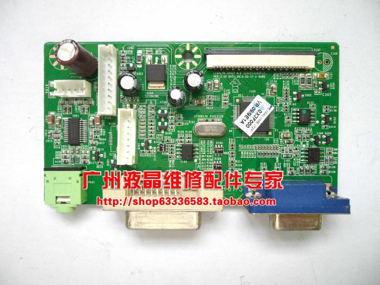 Free Shipping>Original 100% Tested Working LCD-AD191SE driver board L19ALVM-CB42P motherboard 2202574502P/T decode board free shipping original 100% tested working 2333gw 2343bw driver board bn41 01085a 2333sw motherboard package test
