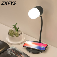 ZKFYS Table Desk LED Lamp Light Qi Wireless Charger For Samsung S10 Fast Desktop Charging Pad iPhone 8 X XS Max XR