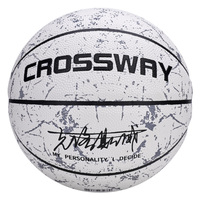2019 New Arrive Outdoor Indoor Size 7/6/5 PU Leather Basketball Ball Training Basket Ball Basketball Net All Star