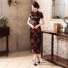 สีดำสีแดงจีนแบบดั้งเดิมชุดผ้าไหมซาติน Cheongsam Qipao VINTAGE ฤดูร้อนแขนสั้นชุดยาวดอกไม้ PLUS ขนาด