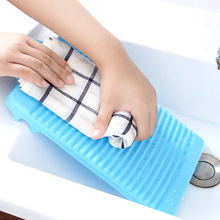 Yooap Plastic non-slip mini small washboard home wash clothes hand hold slab thickening
