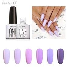 1pcs Professional New Fashion One Step Gel Nail Polish Pigments Purple Series Focallure Nail Art One Step UV Gel Nail Polish