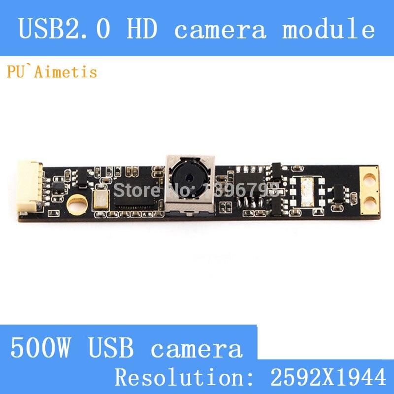 PU'Aimetis Surveillance caméra HD 500 W pixel 2592X1944 autofocus mi tablet ordinateur portable en utilisant la caméra USB module