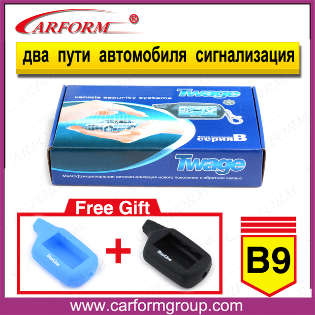 Free shipping Two way car alarm system Starlionr B9 Russian version LCD remote auto alarms engine starter Starlionr B9