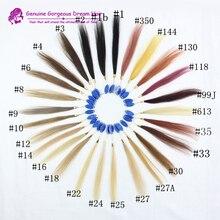 Цвет кольца/цвет диаграммы/Цвет Swatch 27 цветов человеческих волос для наращивания цена по прейскуранту завода
