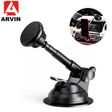 ARVIN Adjustable Suction Cup Cell Phone Car Holder for iPhone XS XR Magnetic Mobile Mount Stand For Samsung Huawei GPS