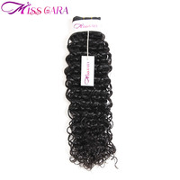 Miss Cara 100 Remy Human Hair Weft Water Wave Brazilian Hair Weave Bundles 1 Piece Only