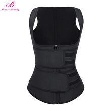 Lover Beauty 100% Latex Taille Trainer Vest 9 Stalen Botten Shapewear Body Shapers Vrouwen Corset Afslanken Riem Taille Shaper Cinta