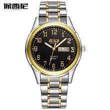 BOSOK3032 nouveau hommes de montres mécaniques, haut de gamme loisirs évider montres, de luxe de mode montre d'affaires hommes montre