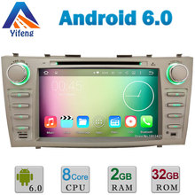 8″ HD Android 6.0 Octa Core Cortex A53 64-Bit 2GB RAM 32GB ROM Car DVD Player Radio Stereo GPS For TOYOTA CAMRY Aurion DAB+ USB