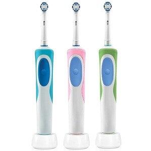 Image 1 - Cepillo de dientes eléctrico recargable de precisión, cepillo de dientes ultrasónico para niños y adultos, voltaje de 220 240v
