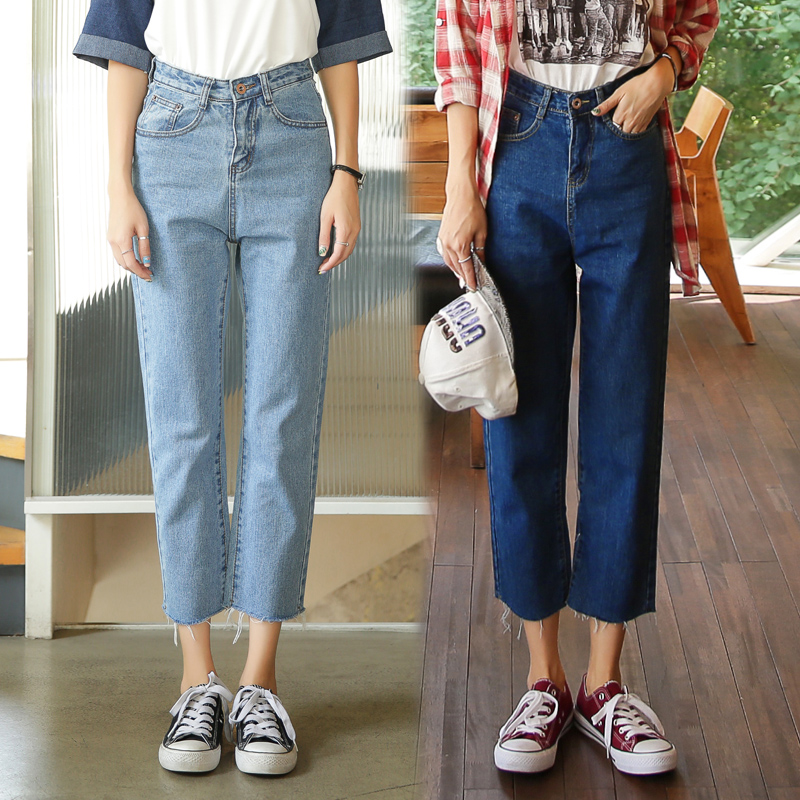 Baggy jeans woman - ChinaPrices.net