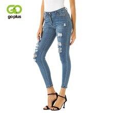 дешево!  GOPLUS Рваные джинсы Женщина Отверстия Узкие джинсы Тонкие женские брюки-футляры Femme до щиколотки