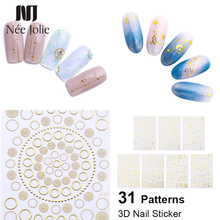 1 Sheet 3D Nail Sticker Wave Design Striping Tape Geometry Round Shape Multi-size Adhesive DIY Foils Manicure Art Decals