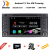 1024X600 Android 5 1 1 Quad Core Car DVD GPS Radio For Volkswagen VW Touareg T5