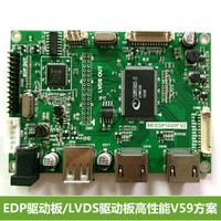 EDP Drive Plate / LVDS Drive Plate EDP LCD Display Accessories High Performance V59 Scheme