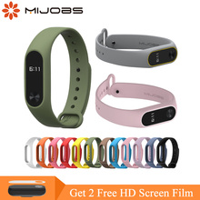 Mijobs mi band 2 Accessories Pulseira Miband Strap Replacement Silicone Wriststrap for Xiaomi Mi2 Smart Bracelet Wrist Band