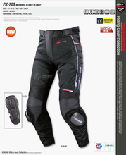 KOMINE PK708 net pants racing motorcycle pants pants summer riding pants