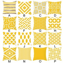 Yellow geometric short plush pillowcase Pineapple Leaf Pillow Case BED seat Waist Throw Cushions Cover Home adornment