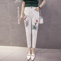 Plus size Boyfriend 2019 New Printed Women Printed Hole Pencil pants White Jeans Beggar Harem Pants Loose Female Denim Trousers