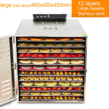12 Trays Food Dehydrator Pet Snacks Dehydration Dryer Fruit Vegetable Herb Meat Drying Machine Stainless Steel 220v 110v EU US