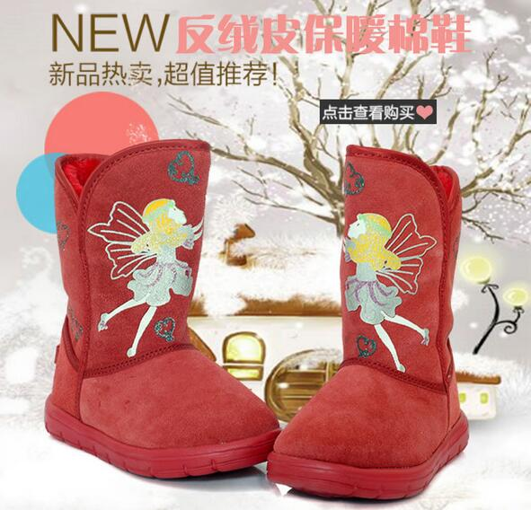 2016 New Children Shoes Suede leather winter plus cotton velvet shoes Children snow boots women Girls snow boots 25-28