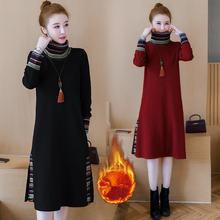 Новинка Женское зимнее платье 2018 модное элегантное утепленное