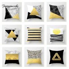 Fuwatacchi Golden Black Cushion Cover Geometric  Soft Throw Pillow Decorative Sofa Case Pillowcase